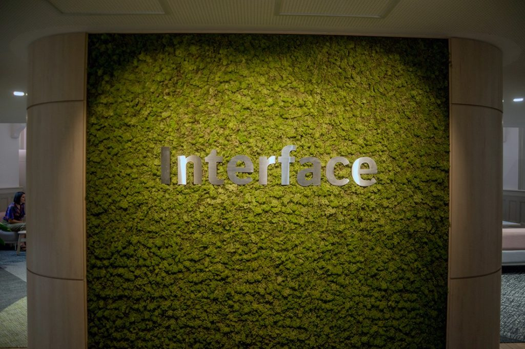 Interface Sydney HQ
