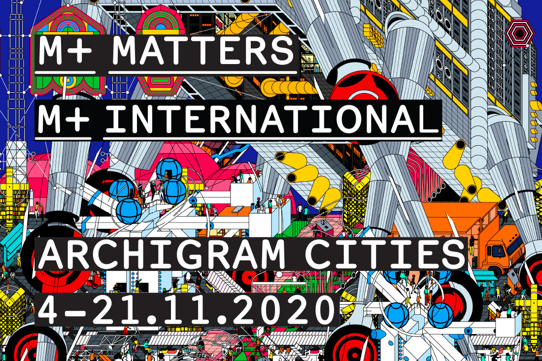 Celebrating Archigram with Archigram Cities this November