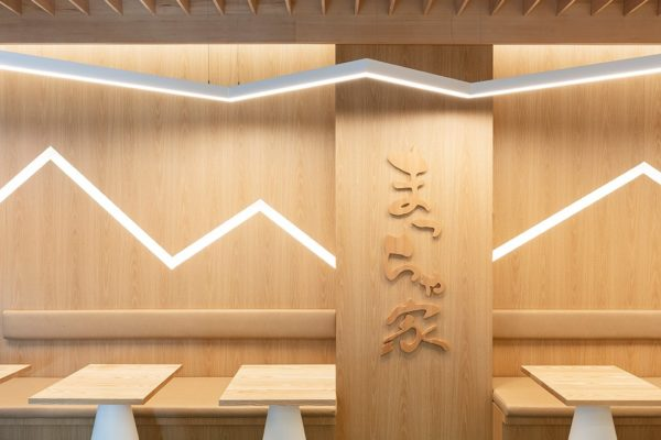 Matcha-Ya by McCartney Design is a highly photographable space.
