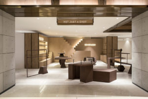Yatofu Creatives latest retail project in Shenzen