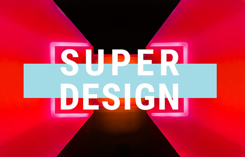 Announcing Super Design: The Most Immersive Design Event of 2020