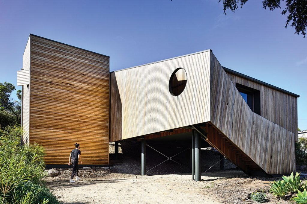 Sandy Point House by Kennedy Nolan. Photo by Derek Swalwell.