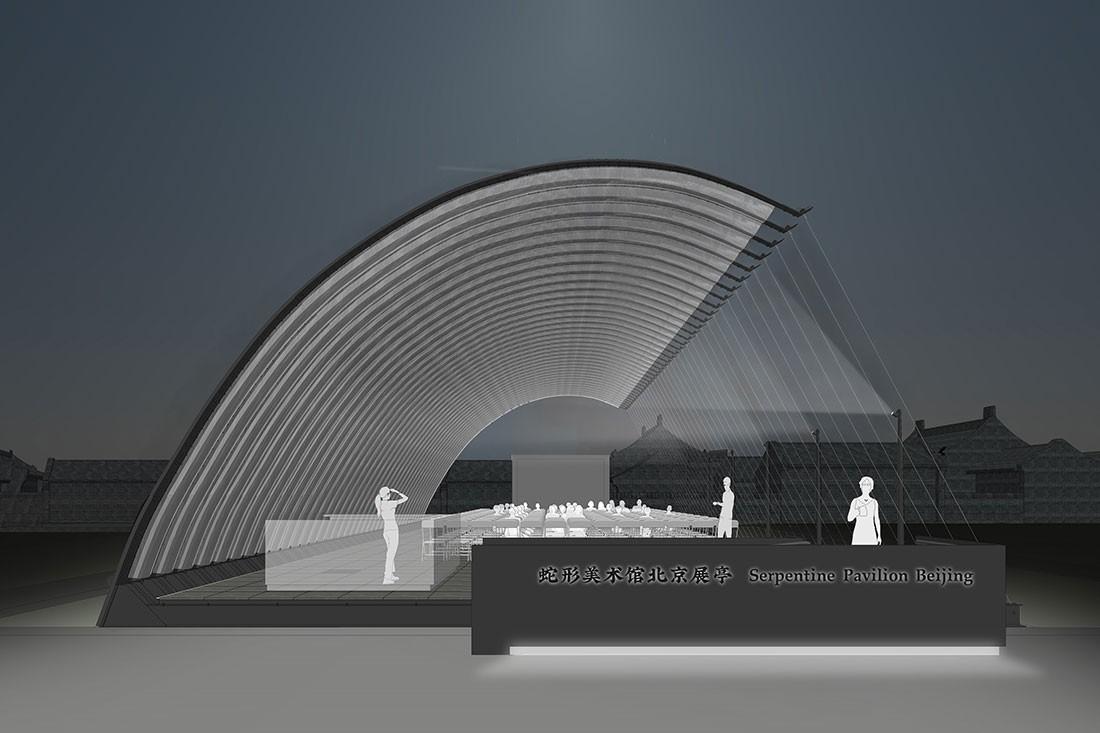 Serpentine Pavilion Beijing 4