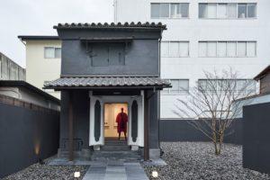 Naoto Fukusawa has outfitted a michiya for Issey Miyake Kyoto.